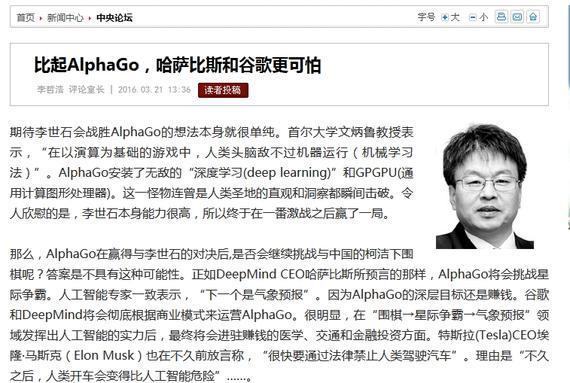 韩国中心日报电子版截图