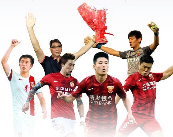 2016国家足球顶峰论坛5月举办