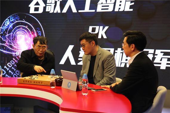 如何打败AlphaGo 老聂组队24小时后战人工智能