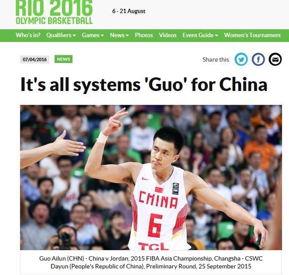 FIBA专访郭艾伦