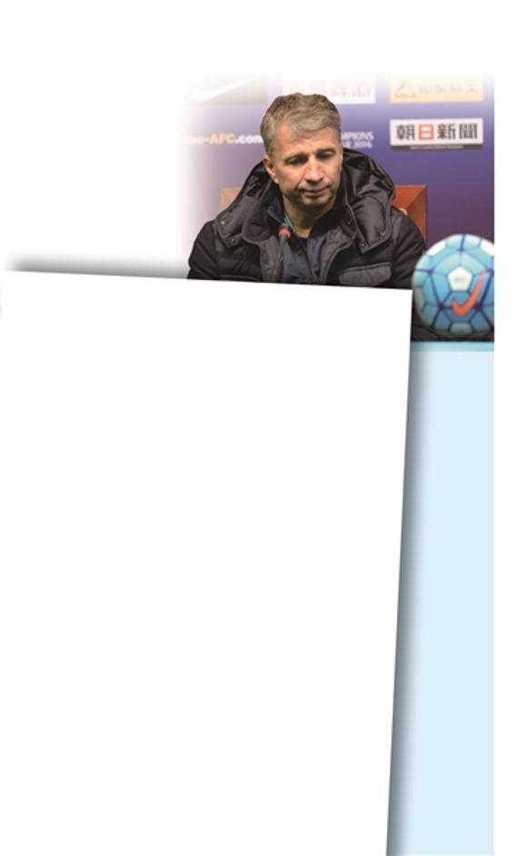 苏宁形态下滑不克不及一味见怪主帅佩特雷斯库。新华报业视觉核心记者 吴俊 摄