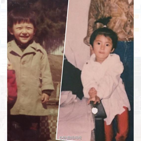 刘晓宇女友微博晒童年照