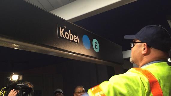 科比站!湖人主场地铁更名 只为向退役日致敬