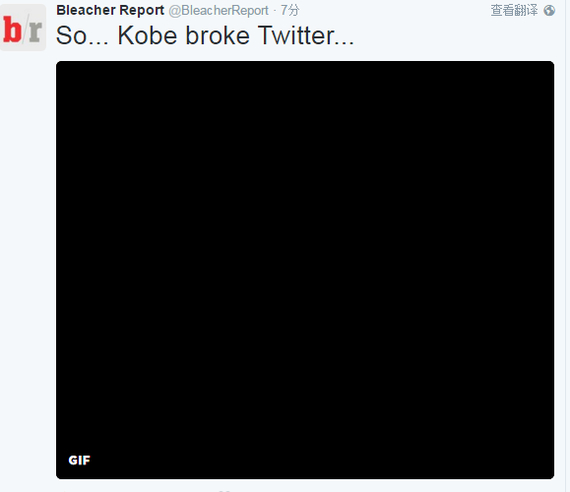 推特崩溃了