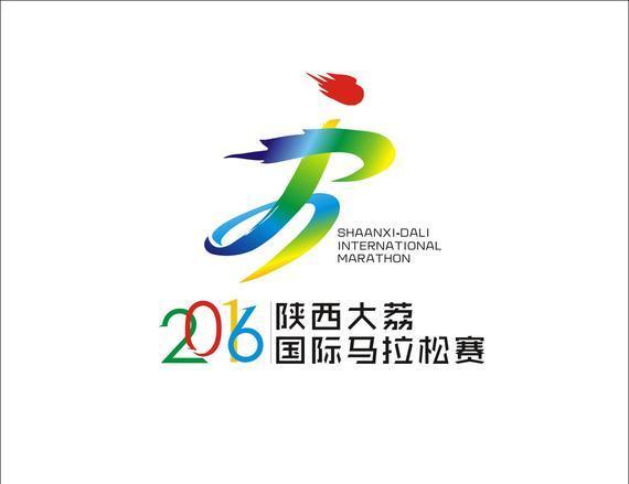 大荔马拉松logo