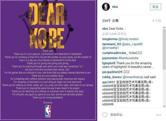 NBA官方写信致谢科比:感谢你如此热爱篮球