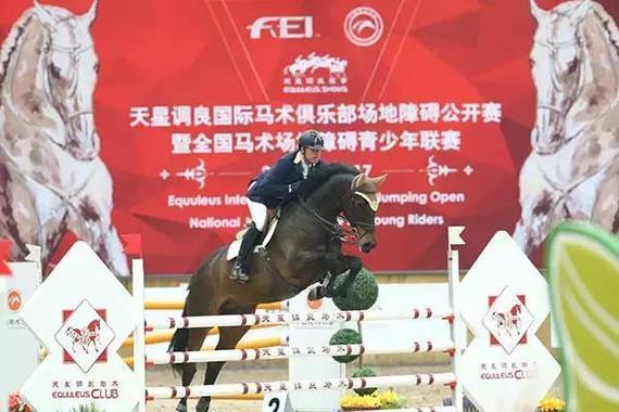 骑手策骑马匹跨越障碍
