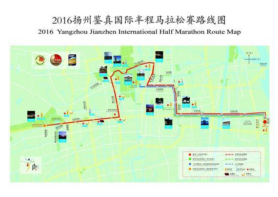 """从古跑到今""""的2016扬州鉴真国际半程马拉松赛道,决定来一场""""非一般""""的"""