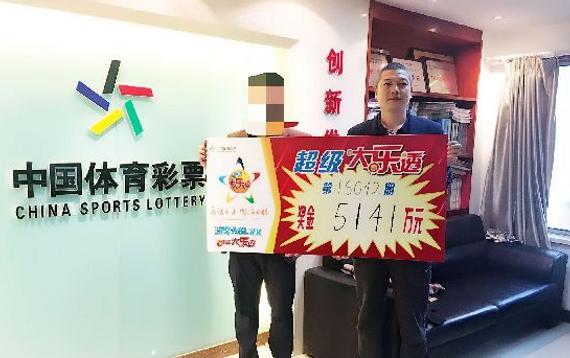 中奖老迈爷的儿子阿老师(左)代表父亲领奖并与体彩核心作业人员合影