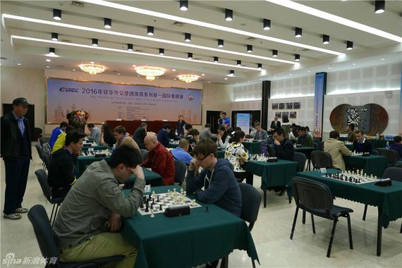 国际象棋比赛日益繁荣