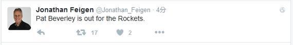 费根在其推特报导了这一音讯