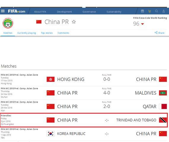 FIFA官网证明国足12强赛前将热身挺拔尼达和多巴哥