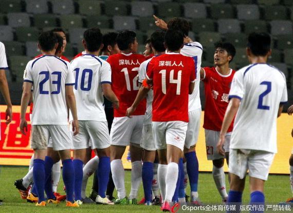 丽江和深圳球员发生冲突