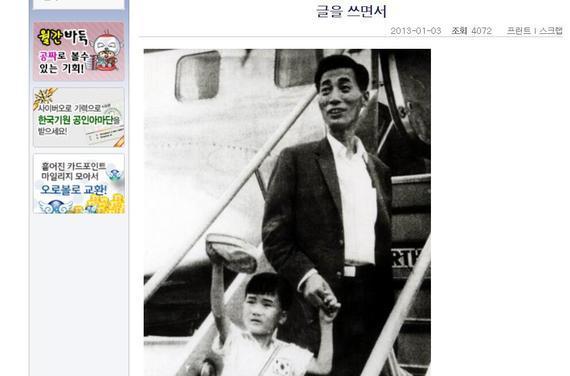 韩国ORO网版面截图