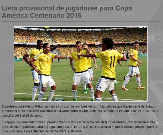 哥伦比亚颁布美洲杯台甫单