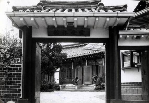 云堂旅店 韩国新闻对弈的名所