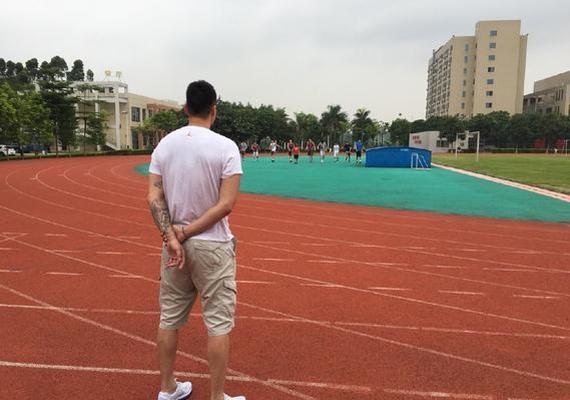 朱芳雨背着手看他人跑圈