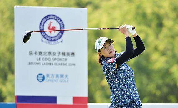 黎佳韵夺得北京女子精英赛冠军