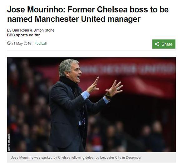BBC证实穆里尼奥将执教曼联