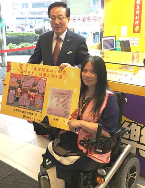 台湾彩券公司总经理向经销商田璧霞小姐赠礼
