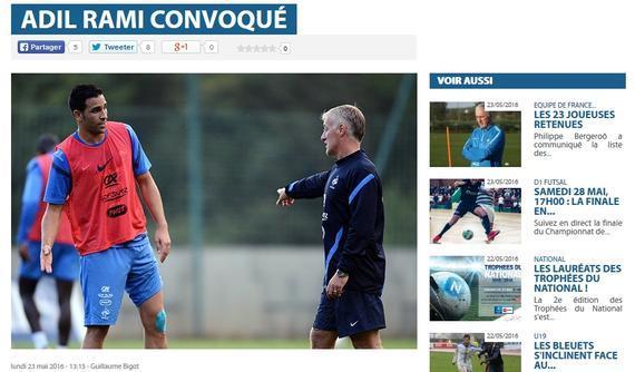法国足协官网截图