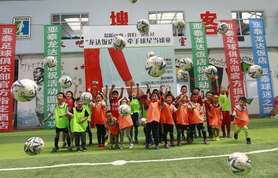 亚泰海选球童助力足球梦想 杜震宇励志故事成榜样