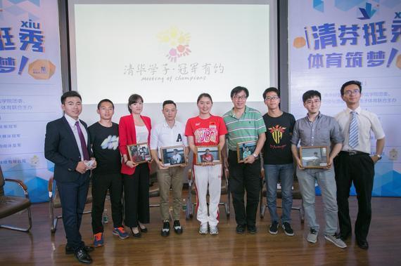 杨威焦刘洋奥运冠军出席