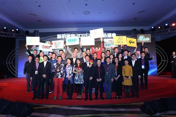 新玩法!新浪启动浙江跑团评选,省十佳直通年终选。