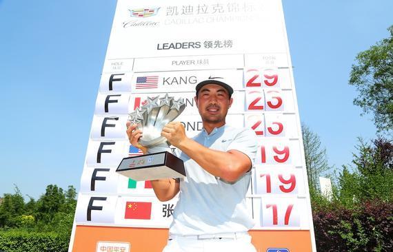 美国选手亚历山大-康夺得中国美巡赛首冠