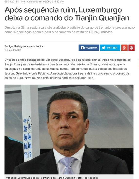 巴西媒体截图