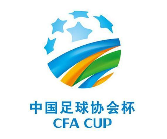 足协杯第四轮将于6月28、29日展开激烈争夺