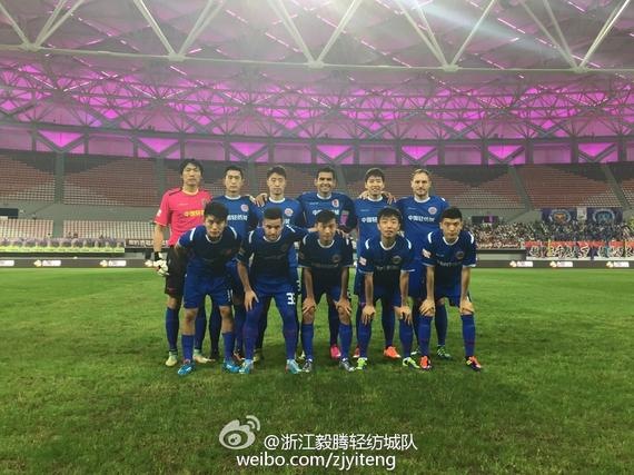2016中甲第13轮:浙江毅腾1-0上海申鑫
