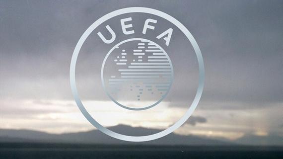 关于球迷暴力事件,欧足联发布官方声明
