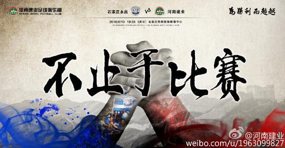 国内足球-中超 中超联赛 石家庄永昌 > 正文     新浪体育讯  北京