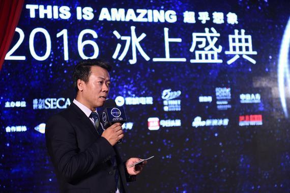 赵宏博公布2016冰上盛典的上演声势和节目