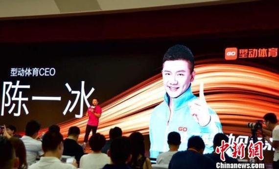 中国吊环名将陈一冰创业。 李昕彤 摄
