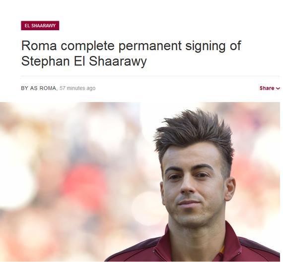 罗马官方宣布签下沙拉维