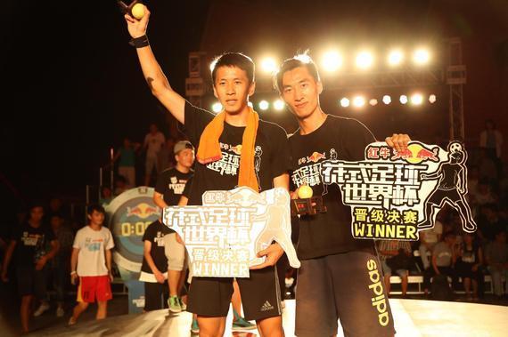 姚晨敏和刘沅鑫获得了最后两个晋级红牛花式足球世界杯总决赛
