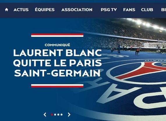 巴黎圣日耳曼宣布布兰科下课