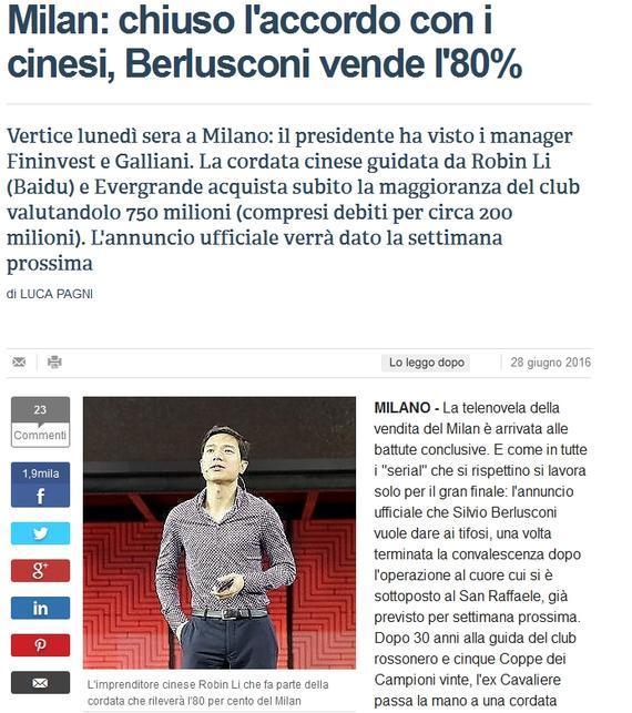 意大利媒体报导恒大和李彦宏将收买AC米兰