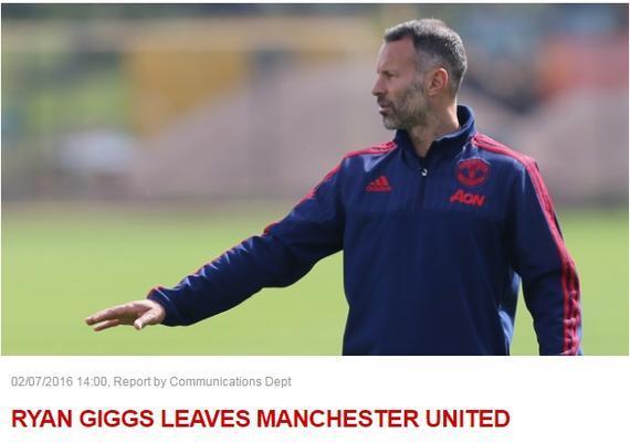 吉格斯正式离队