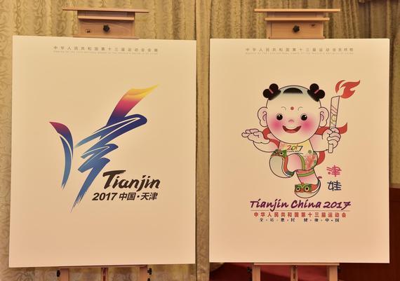 天津全运会会徽与吉祥物