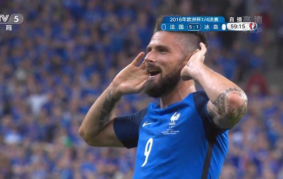 北京时间7月4日03:00(法国当地时间3日21:00),2016欧洲杯第4场1/4决赛在法兰西大球场开始争夺,法国对阵冰岛。下半场第59分钟,帕耶前场定位球吊入禁区,吉鲁抢在门将和后卫之前头球破门。 吉鲁头球破门梅开二度