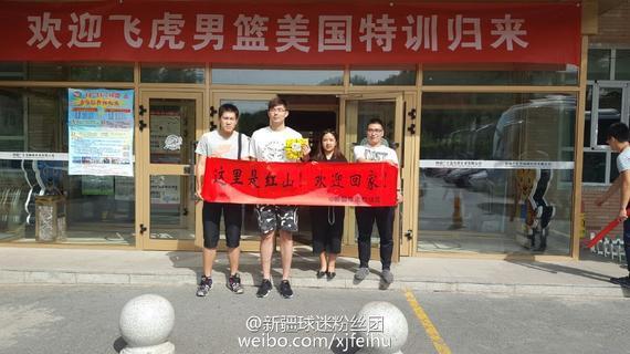 球迷热情欢迎孙桐林抵达新疆
