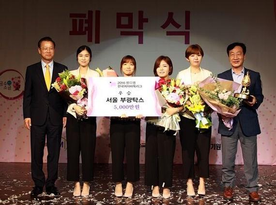 首尔富光tax队获得冠军和5000万韩元奖金。