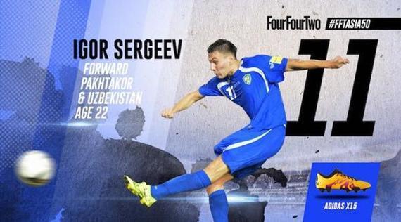 谢尔盖耶夫