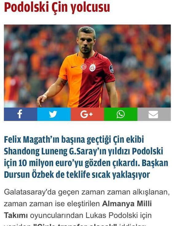 土耳其媒体截屏
