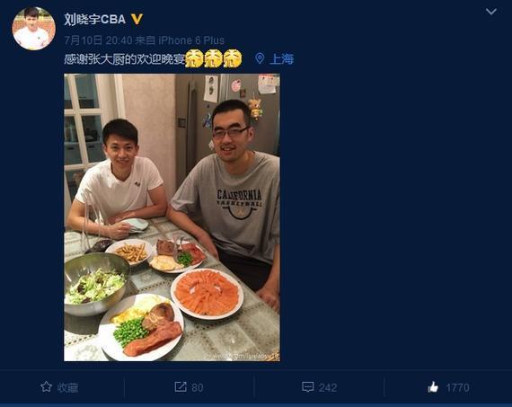 刘晓宇微博截图