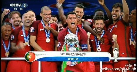 葡萄牙队夺冠