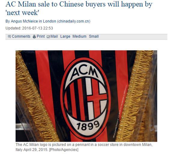 China Daily报道截图